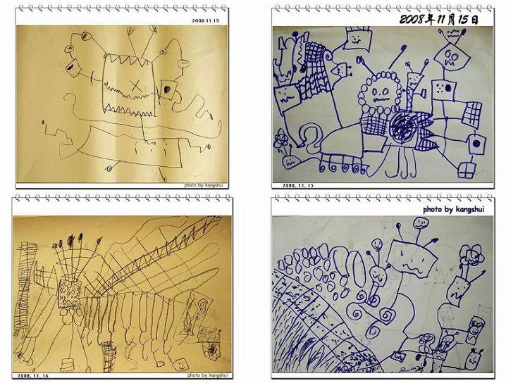 快乐的童年 画画