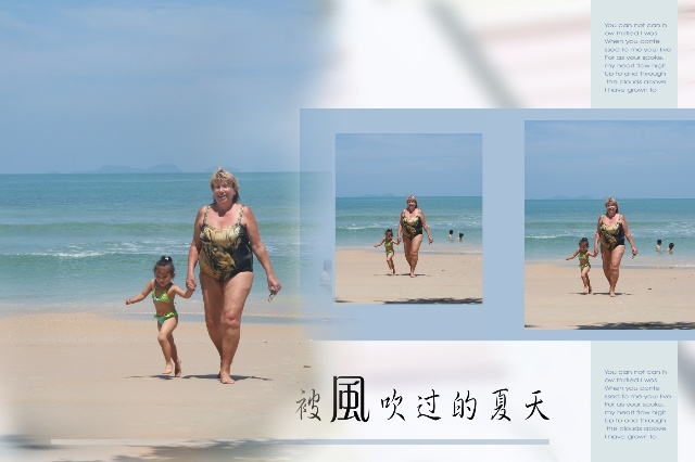 海边的小女孩图片