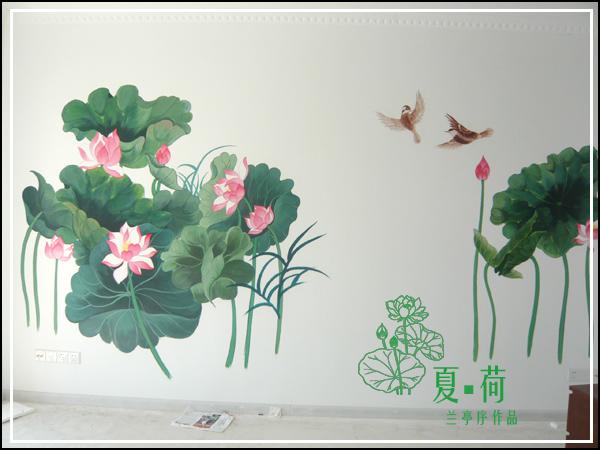 重庆手绘墙-兰亭序手绘设计
