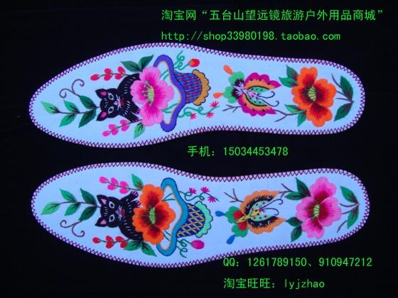 民间的绣花鞋垫有时会在动物的身上长出植物的枝叶