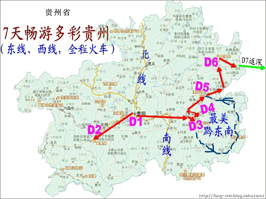 贵州梵净山景区地图