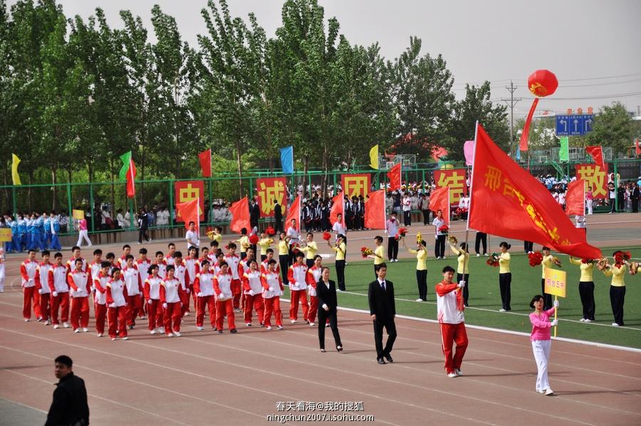 2012邢台市中学生运动会(入场式)图片