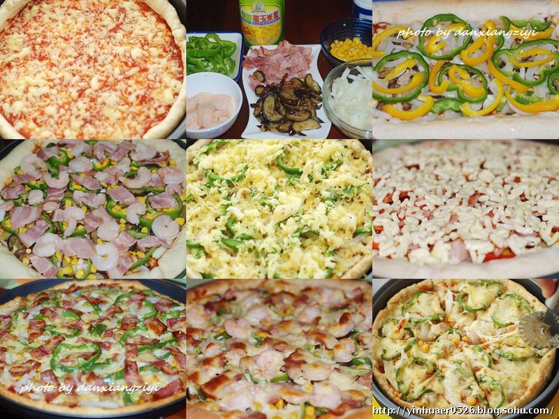 披萨制作过程图 2