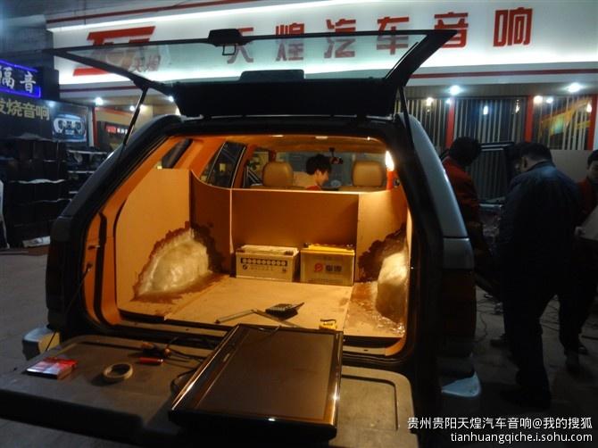 贵州贵阳汽车音响改装隔音,高清图片