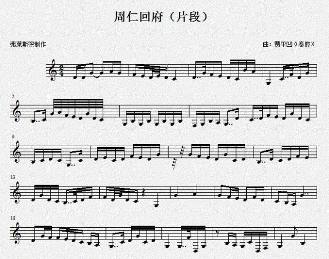 演员c调简谱歌谱