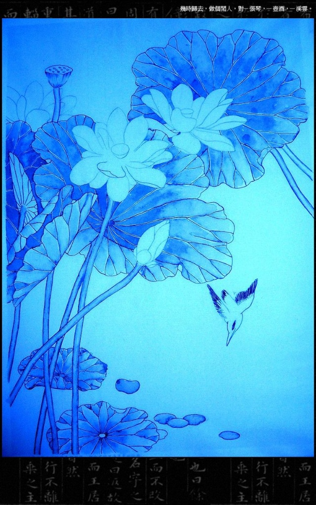 最简单的毛笔画画鸟