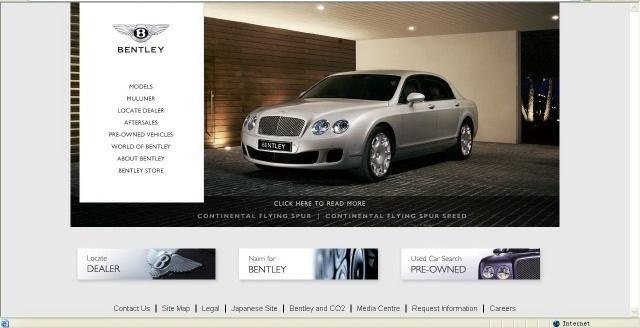 汽车公司网页设计