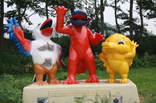 2000年悉尼奥运会吉祥物&ldquo