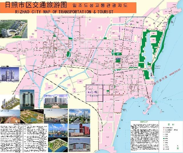 行政区划分:现辖东港区