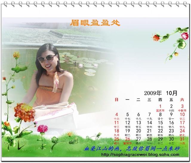 http://1871.img.pp.sohu.com.cn/images/blog/2009/1/12/10/14/11f71e4133dg214.jpg