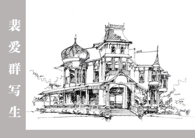 《室内设计实用手绘教学示范》新书后记            十