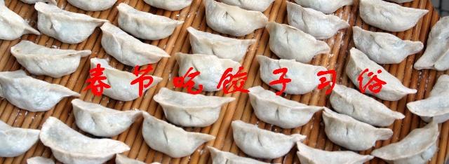 方形饺皮饺子的包法步骤图解
