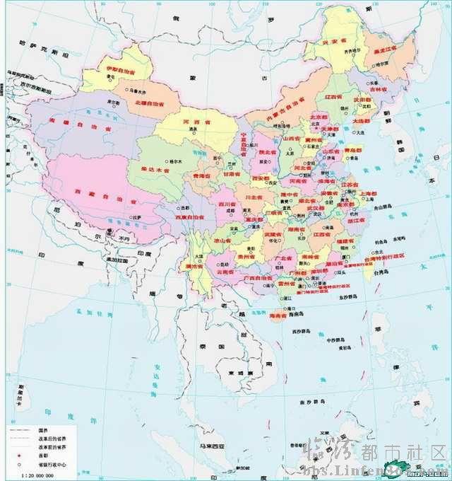 中国新的行政区域划分