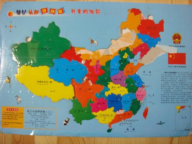 青海四川甘肃三省地图