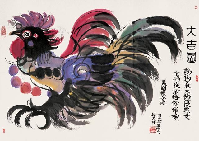 韩美林绘画作品(一)