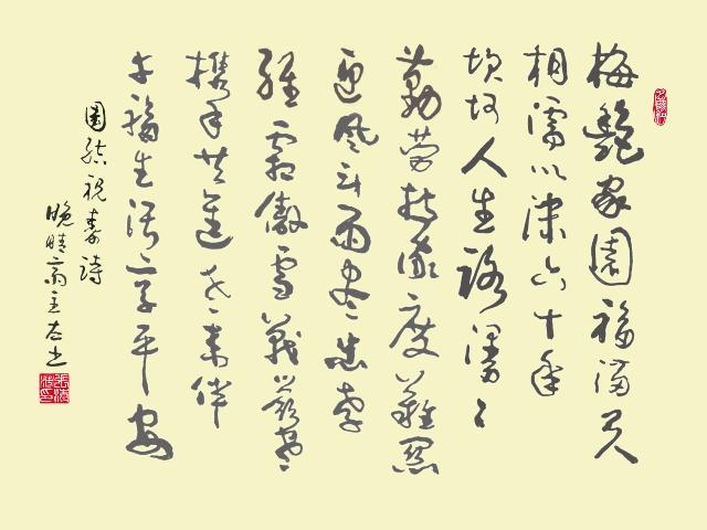 友情的现代诗_有关「友谊」的古诗词、现代诗、歌词、语句、经典语录、短小 ...