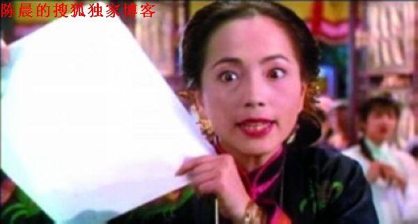 咸猪手事件_揪出TVB咸猪手事件中的幕后大赢家(组图)-陈晨的八卦江湖-搜狐博客