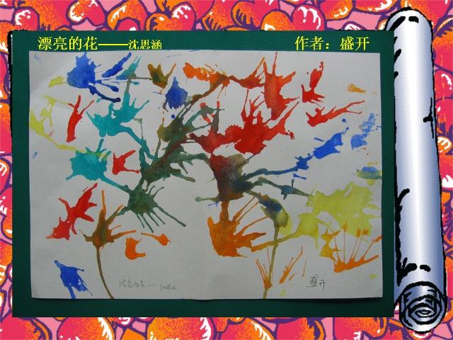 几罐色彩鲜艳的水粉颜料;一支用来蘸取颜料的毛笔;一张铅画纸,我们的