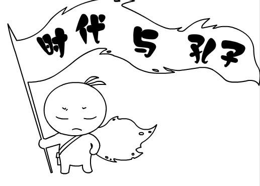 简笔画 手绘 线稿 517