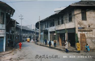 贡井街街道风景