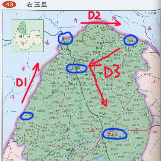 山西省右玉县地图