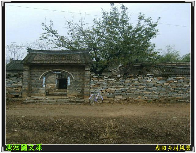唐河图片之---- 湖阳乡村风景
