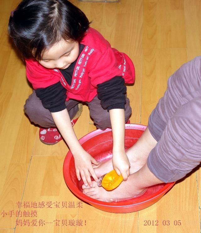 给妈妈洗脚