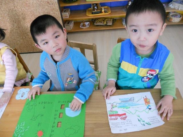 阅读清明节自制贺卡-八园金果班的空间-搜狐博客