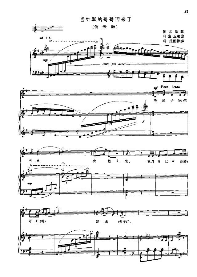 二胡15弦的歌曲谱图片分享下载空弦(二胡谱)3 (708x950) 良宵二胡分谱