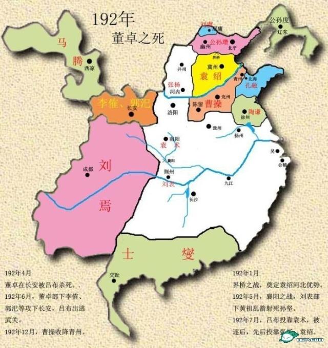 三国时期的地图-绝对零度-我的搜狐