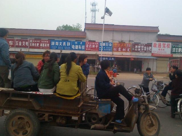 许昌市襄城县颍阳镇人力市场