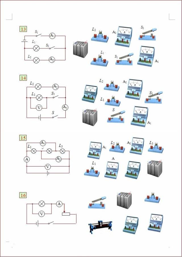 初中物理电路图辅导:快速完成电路的转化