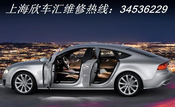上海汽车维修 上海汽车保养 上海汽车维护 上海路虎故障维修 上海保时高清图片